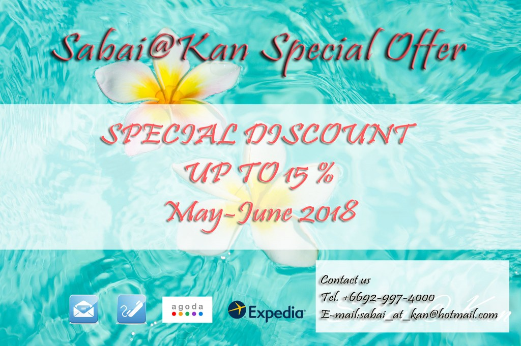 promotionmay june 2018