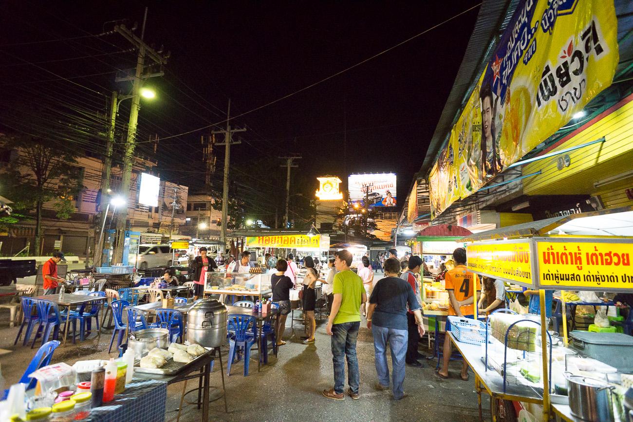 ตลาดโต้รุ่ง กาญจนบุรี